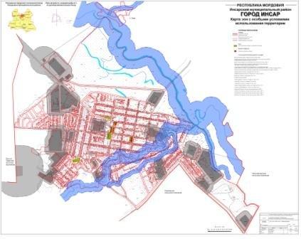 Проект Правил землепользования и застройки городского поселения Инсар (Часть 2)